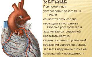 Как восстановить ритм сердца
