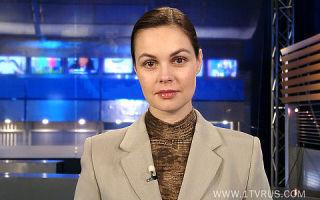 Кто ведет новости на 1 канале