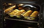 Как выпекать пирожки в духовке