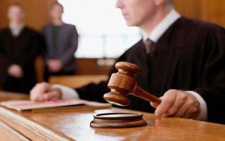 Как доказать в суде моральный вред