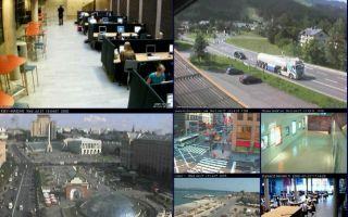 Как просмотреть видео с камеры наблюдения