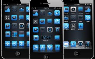 Как поменять тему в iphone