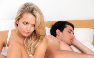 Как определить сексуальность женщины