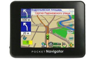 Как установить карты на навигатор pioneer