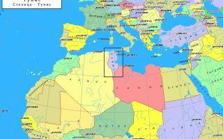 Где находится тунис