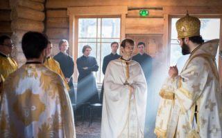 Как становятся священниками