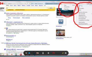 Как сделать яндекс на русском языке