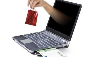 Как купить товар через интернет