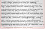 Как написать сочинение егэ по тексту к.г. паустовского