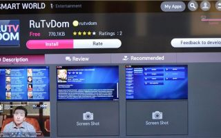 Как смотреть интернет-тв на телевизоре