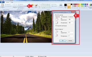 Как изменить разрешение фотографии