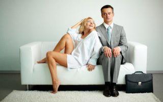 Как соблазнить жену дома