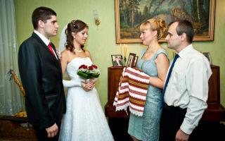 Как благословить сына на брак