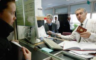 Как устроиться в посольство на работу