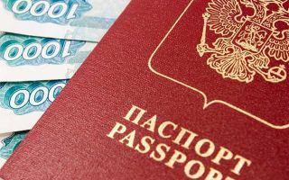 Что могут сделать мошенники, имея паспортные данные другого человека