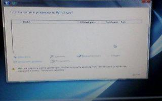 Что делать, если windows не видит клавиатуры