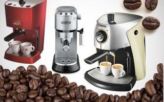 Рожковая кофеварка: плюсы и минусы