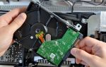 Как восстановить жесткий диск ноутбука