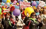 Какие существуют национальные российские праздники