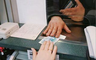 Выпускают ли заграницу, если есть непогашенные кредиты