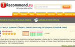 На каких сайтах можно разместить бесплатную рекламу своего сайта
