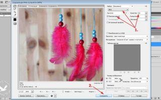 Как отредактировать фото в фотошопе