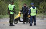 На какие скутеры не нужны права