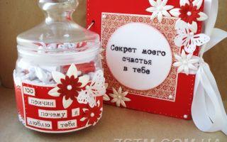 Что подарить любимой на 14 февраля