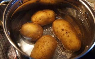 Как отварить картошку  в мундире