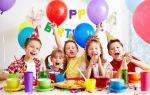 Как отпраздновать день рождения в новосибирске