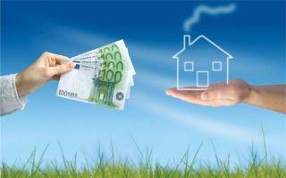 Как обезопасить себя при продаже квартиры