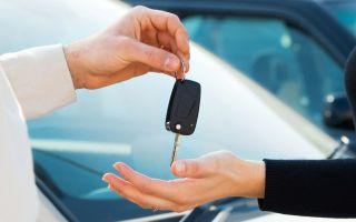 Как вернуть 13% с покупки машины
