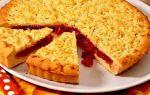 Как приготовить песочный пирог с вареньем