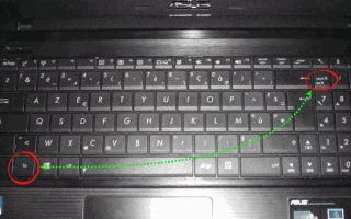 Как разблокировать клавиатуру на ноутбуке