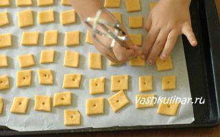 Как приготовить крекер в домашних условиях