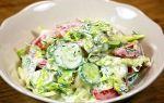 Что можно добавить в салат с огурцами и помидорами