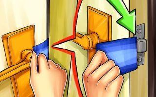 Как открыть дверь