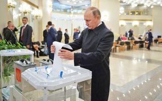 Как проходят выборы в россии в 2018 году