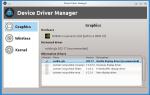 Как установить драйвера на linux