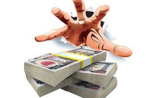 Почему продажа валюты дешевле, чем покупка