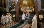 Как попасть на службу в храм христа спасителя