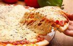 Какой сыр подходит для пиццы