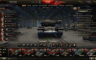Как продать аккаунт в игре world of tanks