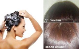 Как смыть краску с волос хозяйственным мылом