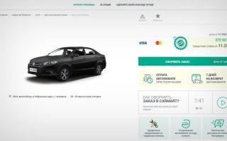 Как оформить автомобиль на фирму
