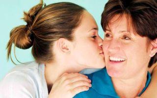 Как наладить отношения со взрослой дочерью