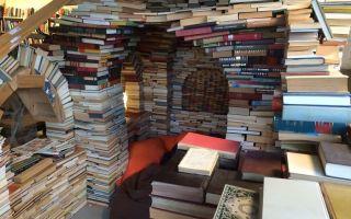 Куда сдавать старые книги