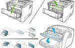 Как вытащить картридж из принтера