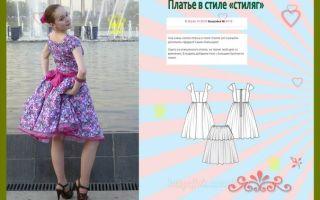 Как сшить платья в стиле стиляг