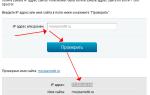 Как узнать все сайты, на которых я зарегистрирован
